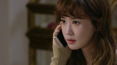 With You Chinese Drama Ep 11 Eng Sub