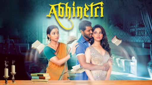 Abhinetri | Netflix