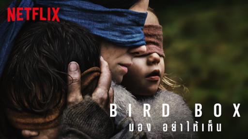 Bird Box | Netflix Official Site
