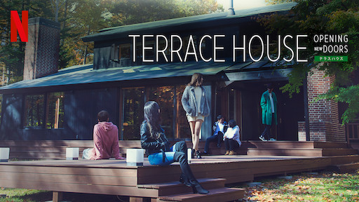 Terrace House: Boys & Girls in the City | Netflix Official Site