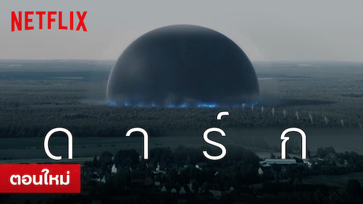 Dark | Netflix Official Site