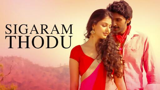 Solo (Tamil version) | Netflix
