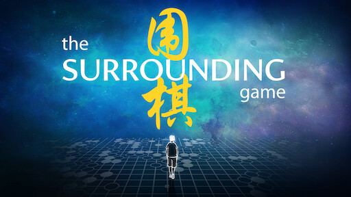 The Surrounding Game | Netflix