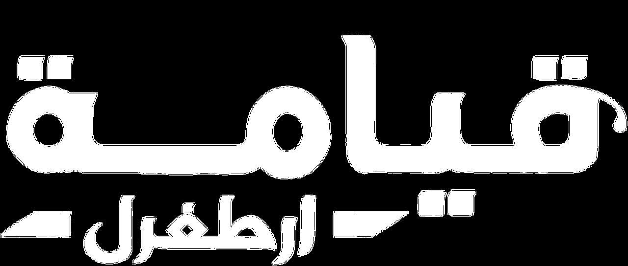 Aykiz Death