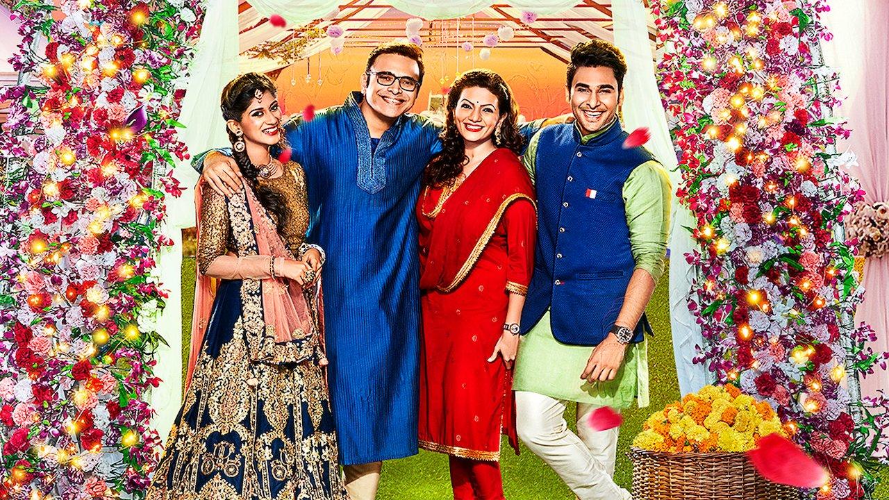 download shubhaarambh